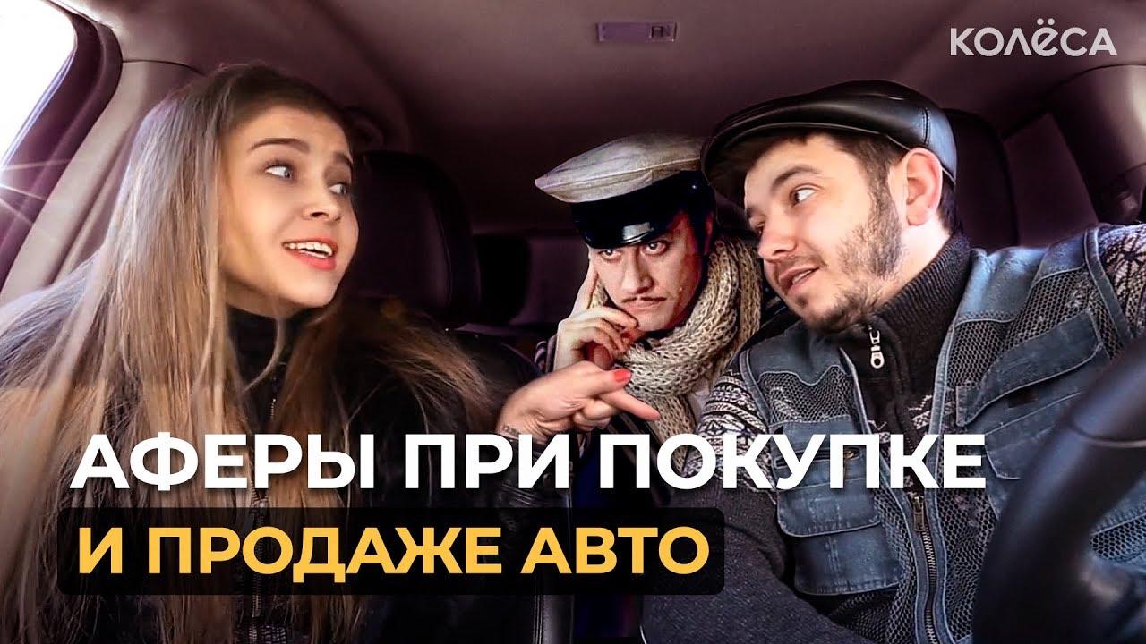 Автоцентры в челябинске купить авто в кредит цены