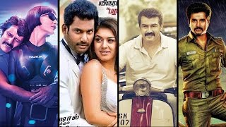 I, Aambala and Darling to fight it out for Pongal | Galatta Tamil