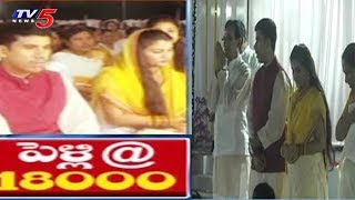 Rare Weeding Ceremony : IAS Officer Jayanth Kumar Spend Only Rs 18,000 on son's Marriage | TV5