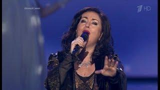 Тамара Гвердцители — По небу босиком | Праздничный концерт к Дню  сотрудника органов внутренних дел