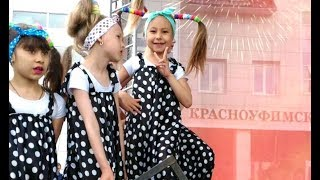 Детские современные танцы. День города 2017. Dance City