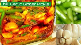 Lehsun adrak hari mirch ka mix Achar | Green chilli Pickle | Garlic & Ginger Pickle