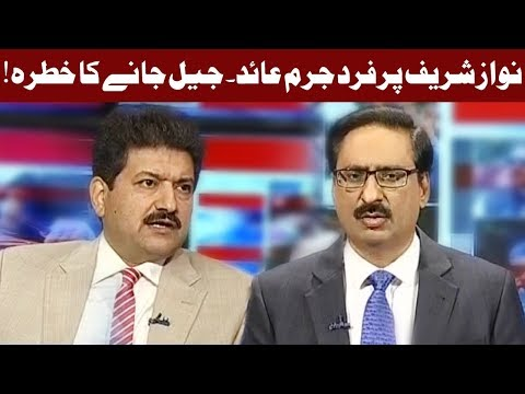 Kal Tak with Javed Chaudhry - Hamid Mir Special - 19 October 2017 | Express News