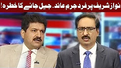 Kal Tak With Javed Chaudhry - 19 October 2017 - Express News