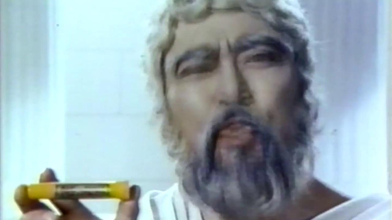 アロンアルファCM 1980年 内海賢...