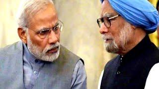 PM Modi meet Manmohan Singh to discuss GDP