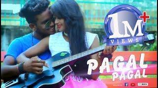 Pagal Pagal FULL VIDEO (Jashobant Sagar) New Sambalpuri Music Video l RKMedia