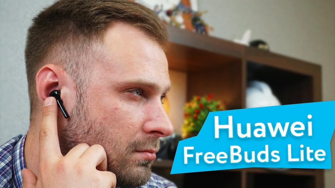 Обзор Huawei FreeBuds Lite — беспроводные наушники для всех. Почти для всех.