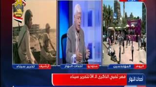أحداث النهار :لقاء مع اللواء محمد الغباري أستاذ بأكاديمية ناصر العسكرية