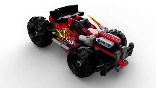 LEGO TECHNIC ТРЯС! 42073