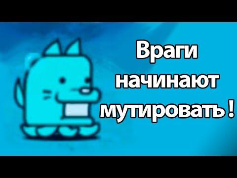Flashok ru: Видео обзор игры Scooby Adventure - River Rapids Rampage. Episode 1из YouTube · Длительность: 6 мин14 с  · Просмотры: более 214,000 · отправлено: 4/1/2013 · кем отправлено: Онлайн игры на Flashok.ru