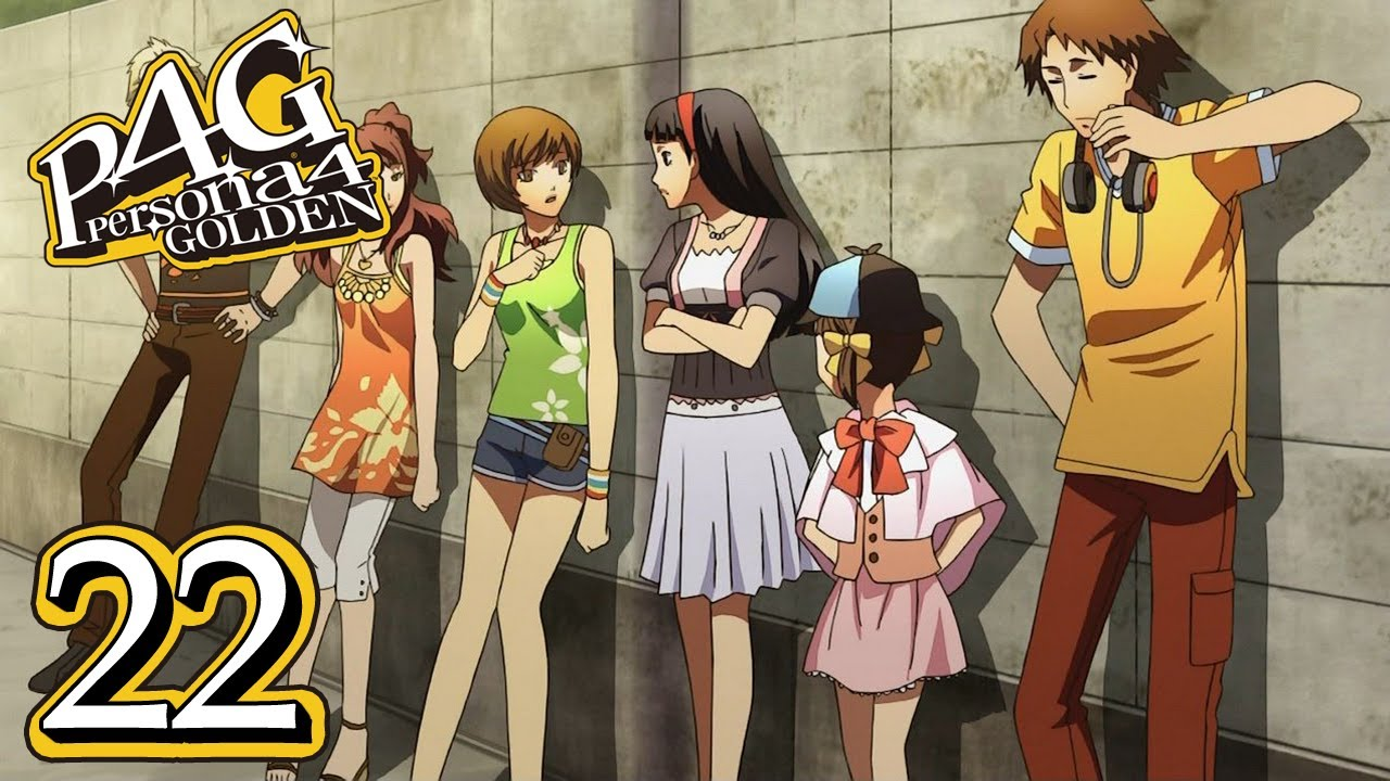 Play persona 4 golden 22 walkthrough playthrough youtube