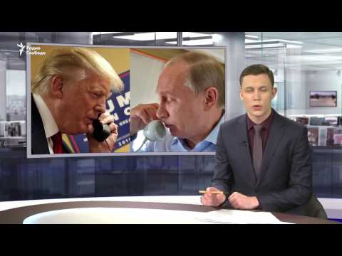 Путин и Трамп обсудят Сирию