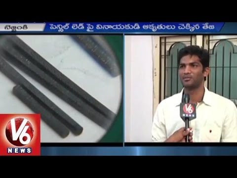 Micro Arts | Artist Teja designing Lord Ganesh formats on Pencil Lead | Karimnagar thumbnail