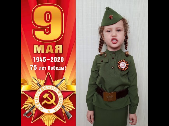 №707 Ушакова Екатерина. Стихотворение