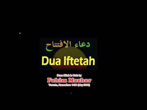 Duaa_e_Ramadhan_by_Fahim_Mazhar_TOronto_Canada_May_2018.mp3