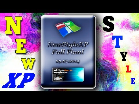 Установка сборки Windows XP NewStyleXP