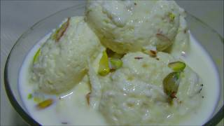 Rasmalai | Rasmalai Recipe | Rasmalai Easy Recipe | Rasmalai Recipe With Milk Powder