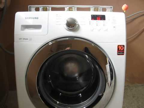 samsung front load washer model
