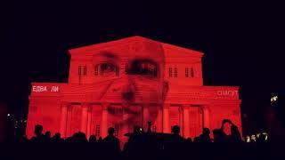Фестиваль 'Круг света' 2018. БИ-2 feat. Oxxxymiron - Пора возвращаться домой