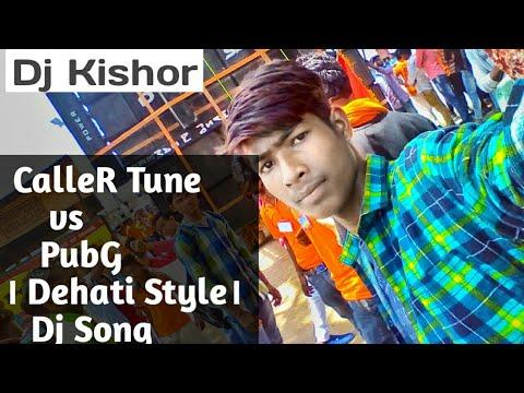 Callar Tune Dj Song Funny Dj Sonu Gola L New Suparhits Dj Song