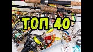 ТОП 40 Подборка товаров для рыбалки с Али экспресс 2020