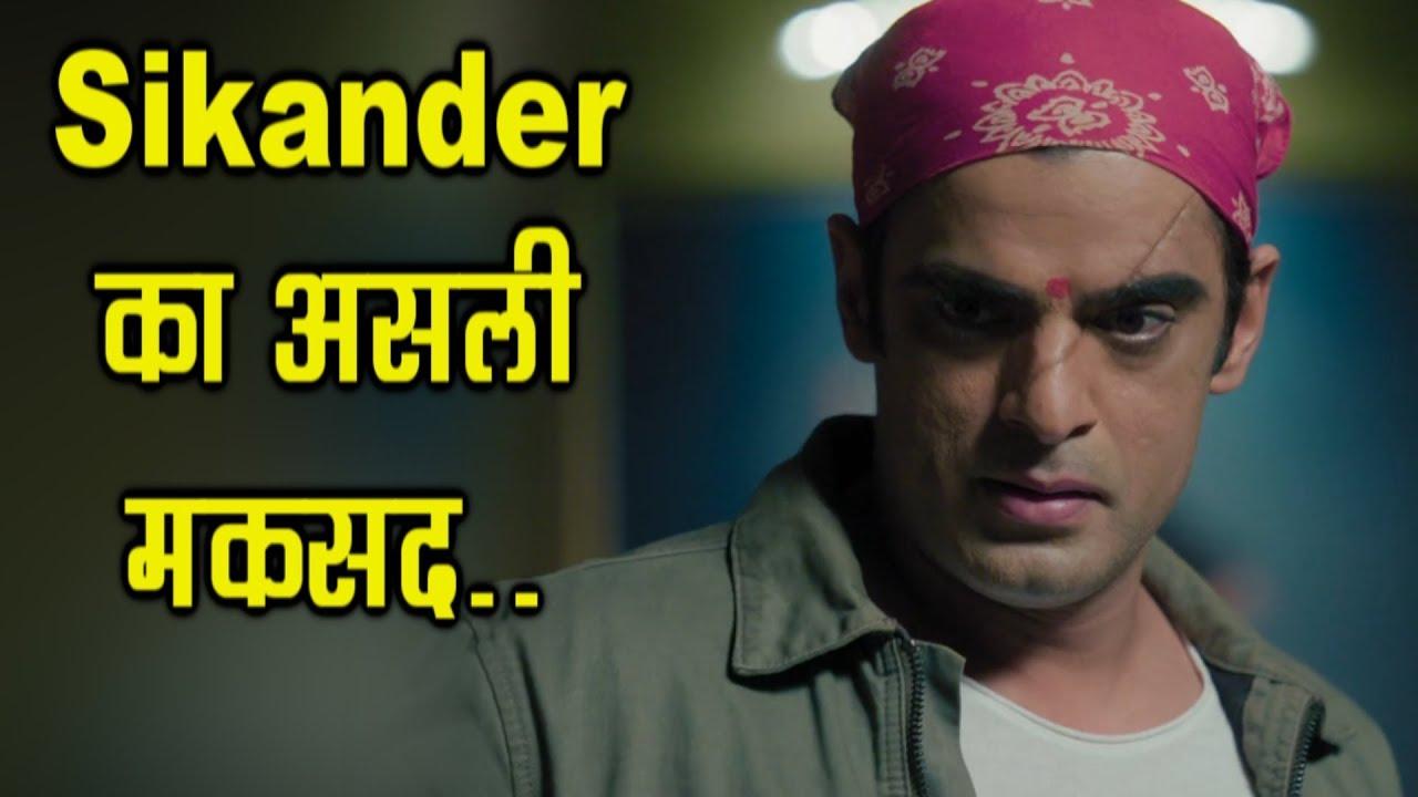 """Kulfi Kumar Bajewala: OMG!! ये है SIKANDER का असली """"मकसद"""", इसलिए खेल रहा है इतना बड़ा खेल"""