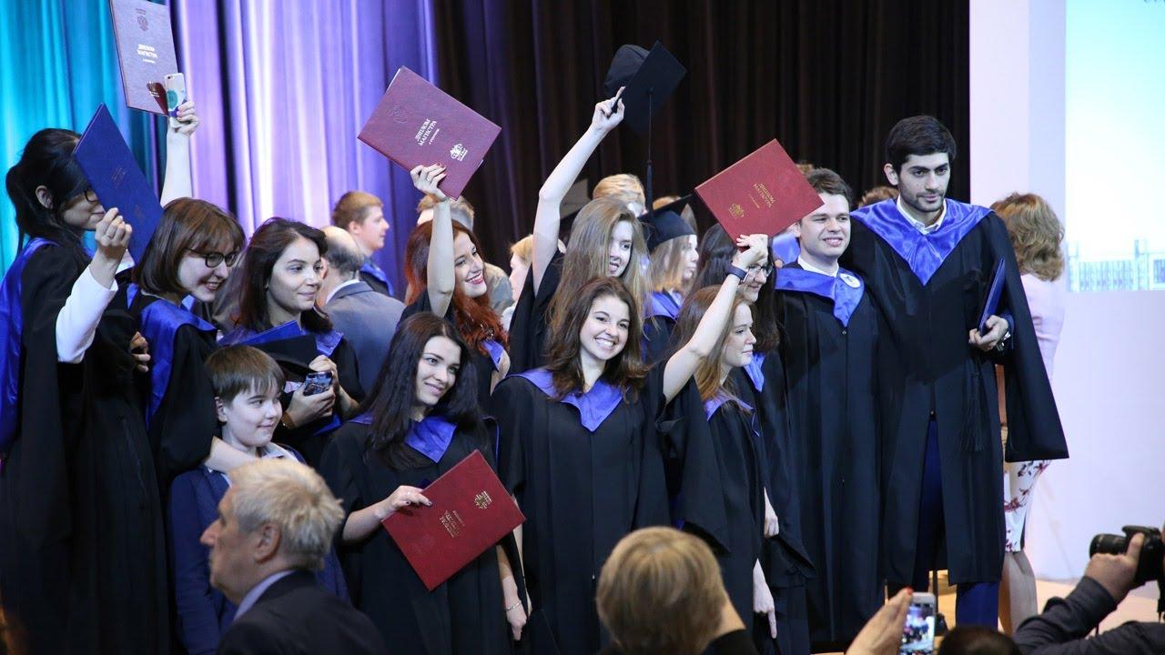 Дипломы магистрам 21.06.2017