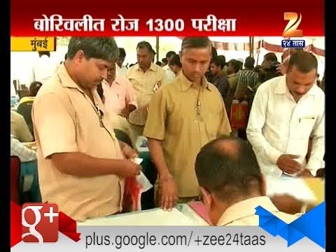 Mumbai : RTO Taking Marathi Language Test For Auto Permit