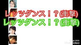 【嵐 文字起こし】アラジャポ・トーク!