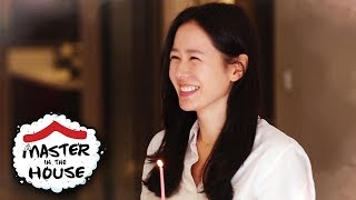Son Ye Jin is the Top Actress and The Fan of Master in the House! [Master in the House Ep 46]