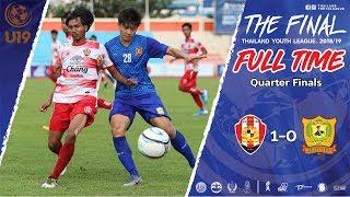 Thailand Youth League Highlight : อัสสัมชัญ ยูไนเต็ด 1-0 มหาวิทยาลัยเกษมบัณฑิต
