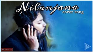 NILANJANA   নীলাঞ্জনা   NACHIKETA   COVER SONG   RUPKOTHA OFFICIALS