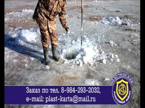 АЗОВ СЕТИ | Рыболовный зонт хапуга (azovseti.ru) - YouTube