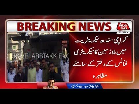 Karachi: Secretariat Employees Protest in front of Finance Office