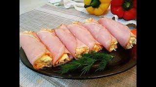 Рулетики из ветчины с сыром и корейской морковью! / Простые рецепты