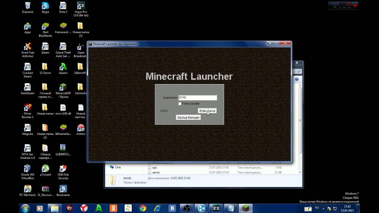 Как Создать Свой Лаунчер с Модами Minecraft