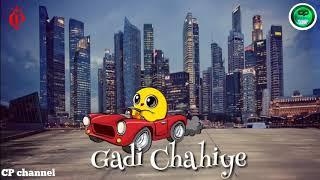 Paidal chal raha hoon gadi chahiye Jeevan Ke Safar Me Savari chahiye WhatsApp status