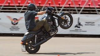 Стант Обзор Harley Davidson Street 750