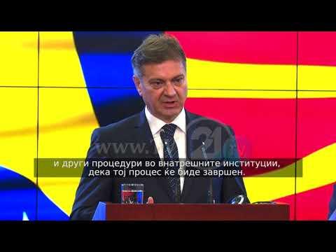 Во Македонија настава на босански јазик од наредниот септември