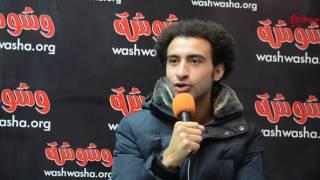 بالفيديو.. علي ربيع لـ' وشوشة': مشواري الفني بدأ من مسرح الجامعة