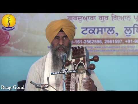 AGSS 2015 - Raag Gond -  Prof Shaminderpal Singh ji