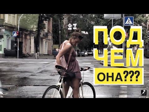 Девушка на велосипеде под наркотой