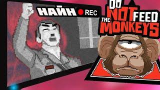▼СУМАСШЕДШИЙ ДИКТАТОР (Do Not Feed the Monkeys) #3