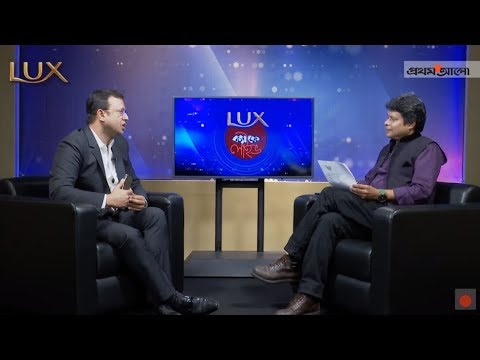 রিয়াজ; লাক্স ক্যাফে লাইভ পর্ব : ৭৪ || LUX Cafe Live with Riaz