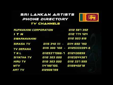 SRI LANKAN ARTISTS PHONE DIRECTORY TV CHANNELS