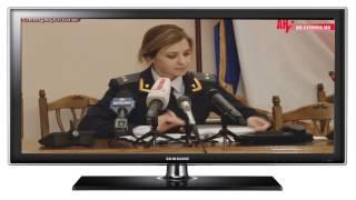 Наталья Поклонская Видео и песня