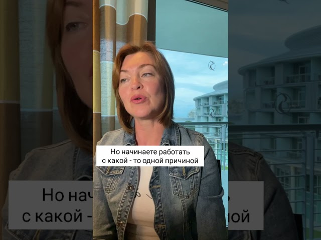 Основные причины хронических запоров / Елена Бахтина #shorts