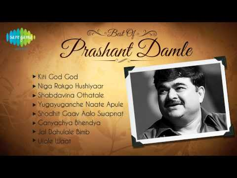 Best of Prashant Damle   Marathi Song Audio Juke Box   Prashant Damle