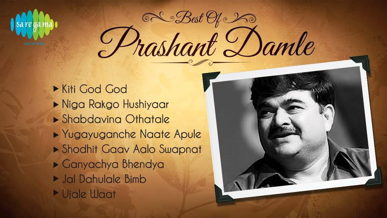 prashant damle songs free download